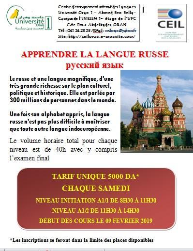 Affiche russe 2