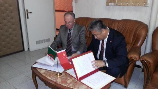 Signature de la conversation cadre de Coopération entre l'université d'Oran et l'ambassade de Chine á Alger.